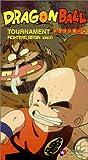 echange, troc Dragon Ball: Tournament - Fighters Begin [VHS] [Import USA]
