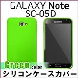 GALAXY Note SC-05D: シリコン カバー ケース : グリーン / ギャラクシー ノート galaxynote sc05d