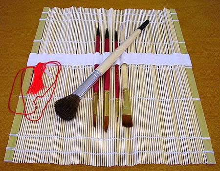 Bamboo Roll Up Watercolor Brush Set