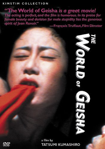Kimstim Collection: World of Geisha [DVD] [1973] [Region 1] [US Import] [NTSC]