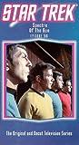 Star Trek - The Original Series, Episode 56: Spectre Of The Gun [VHS]