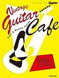 ギター・マガジン ビンテージ・ギター・カフェ