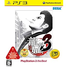 �����@��3 PlayStation3 the Best