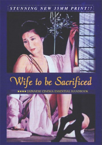 Kimstim Collection: Wife to Be Sacrificed [DVD] [1975] [Region 1] [US Import] [NTSC]