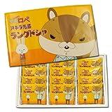 紙兎ロぺ アキラ先輩ラングドシャ 12枚入