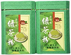 Vita Life Matcha Green Tea Powder, 10.5-Ounce Boxes (Pack of 2)