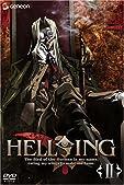 ヘルシング