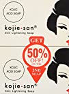 Kojie San Skin Lightening Soap2 Pack