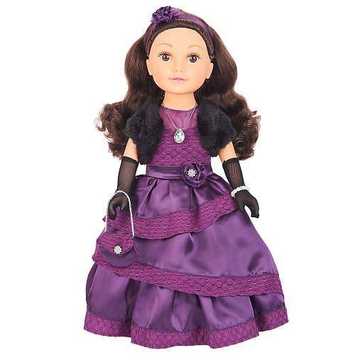 Journey Girls 18 inch Holiday Doll - Brunette by Journey Girls