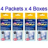Zojirushi Electric Pot / Inner Container Cleaner,(4 Boxes with 4 packets each ) 16 Packets