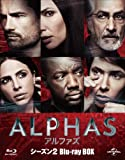 ALPHAS/アルファズ シーズン2 Blu-ray-BOX[Blu-ray/ブルーレイ]