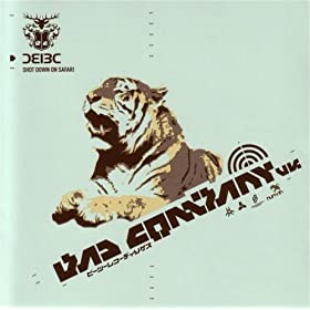 Bad Company UK - The Nine