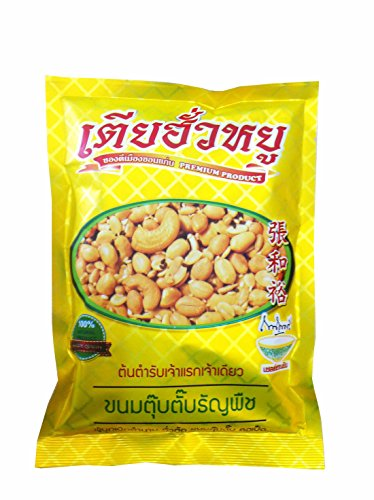 Crispy Cereal Healthy Snack Bar, Premium Snack Original From Khonkaen, Thailand (Cheese Flavored Sunflower Seeds compare prices)
