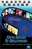 From Russia to Hollywood [DVD] [2001] [Region 1] [US Import] [NTSC]