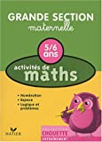 img - for Activites De Maths (Grande Section Maternelle) (French Edition) book / textbook / text book