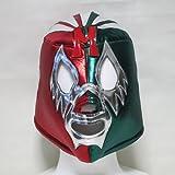 仮面貴族 ミル・マスカラス 応援用ソフトマスク byアレナメヒコ トレード緑赤ハーフ銀