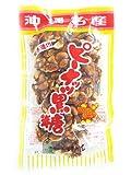 手造りピーナッツ黒糖 150g