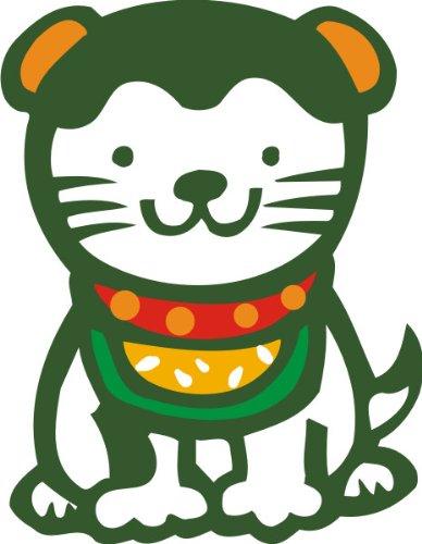 Imagen 1 de Etiqueta de la pared multicolor MD245 Katze 120 x 93 cm