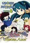 Urusei Yatsura Ova 6: Ryoko's Septemb...