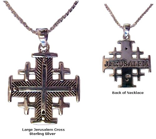 Large Sterling Silver Jerusalem Cross Necklace