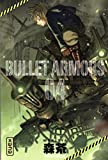 Bullet armors Vol.4