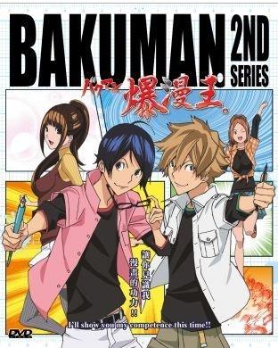 Animation - Bakuman 2nd Series - 3DVDs (26-50) - English Subtitle by Bakuman Animation's Staff