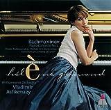 ラフマニノフ:ピアノ協奏曲第2番、≪音の絵≫から 他