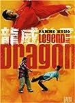 Legend of the Dragon - DVD Sub