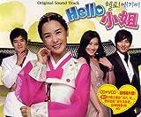 ハローお嬢さん 韓国ドラマOST (CD+VCD) (台湾盤)