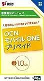 OCN モバイル ONE プリペイド(容量追加パッケージ)
