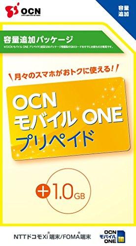 OCN モバイル ONE SIMカード プリペイド 容量追加パッケージ