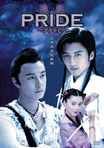プライド DVD-BOX 1