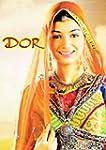 Dor (Bollywood DVD With English Subti...