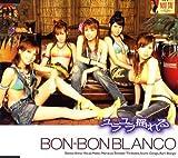 ユラユラ揺れる♪BON-BON BLANCO