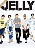 JELLY(ジェリー) EXILE THE SECONDカバーエディション ランキングお取り寄せ