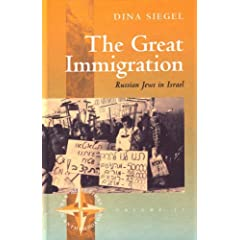 The Great Immigration: Russian Jews in Israel (New Directions in Anthropology, V. 11)