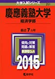 51M7CrjwvNL. SL160  受験でエリートまっしぐら~慶應、早稲田に合格しよう~Lesson16慶應経済の英語①リーディングについて