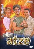 Alles Atze - 5. Staffel [2 DVDs] title=