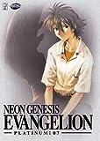 Neon Genesis Evangelion 7: Platinum [DVD] [Import]