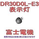 富士電機 DR30D0L-E3G 丸フレーム突形 (標準) 表示灯 (LED) AC/DC24V (緑) NN