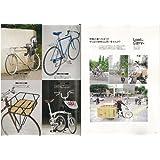 自転車生活 33 (エイムック 2206)