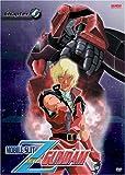 echange, troc Mobile Suit Zeta Gundam: Chapter 1 [Import USA Zone 1]