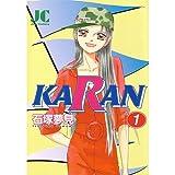 KARAN / 石塚 夢見 のシリーズ情報を見る