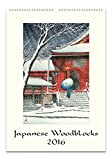 Cavallini Papers 2016 Japanese Woodblocks Wall Calendar