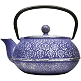 Primula Cast Iron 40-Ounce Teapot with Stainless Steel Infuser and Loose Green Tea Packet, Blue Floral Design