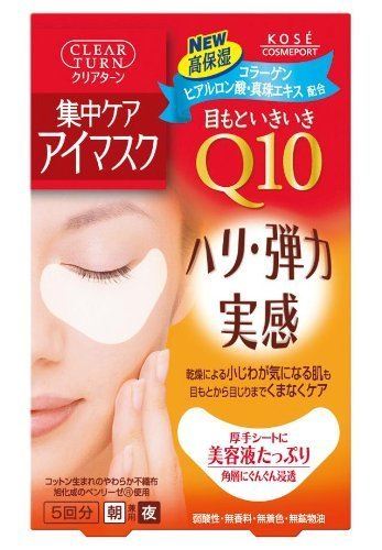 kose-clear-turn-eye-zone-mask-5pc-by-kose