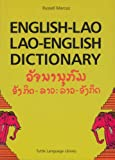 English-Lao/Lao-English Dictionary (Revised Edition)