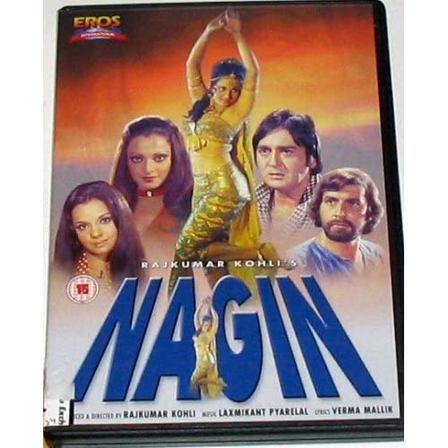 Snake Woman movies: Nagin 1954 and 1976 versions - The Latarnia Forums
