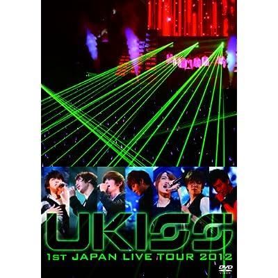 U-KISS 1st JAPAN LIVE TOUR 2012(仮) (2枚組DVD)をAmazonでチェック!