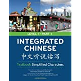 Integrated Chinese: Simplified Characters Textbook, Level 1, Part 1 ~ Yuehua Liu
